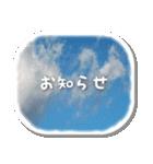 空のココロ(個別スタンプ:23)