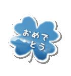 空のココロ(個別スタンプ:24)