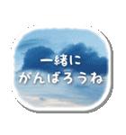 空のココロ(個別スタンプ:25)