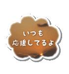 空のココロ(個別スタンプ:26)