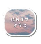 空のココロ(個別スタンプ:27)