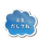 空のココロ(個別スタンプ:30)