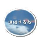 空のココロ(個別スタンプ:31)
