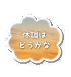 空のココロ(個別スタンプ:32)
