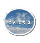 空のココロ(個別スタンプ:34)
