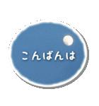 空のココロ(個別スタンプ:35)