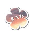 空のココロ(個別スタンプ:37)
