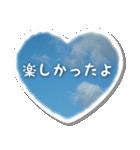 空のココロ(個別スタンプ:39)