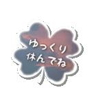 空のココロ(個別スタンプ:40)