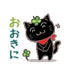 猫と四つ葉のクローバー 6(関西弁)(個別スタンプ:3)