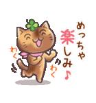 猫と四つ葉のクローバー 6(関西弁)(個別スタンプ:7)