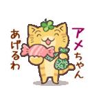 猫と四つ葉のクローバー 6(関西弁)(個別スタンプ:9)