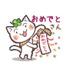 猫と四つ葉のクローバー 6(関西弁)(個別スタンプ:11)