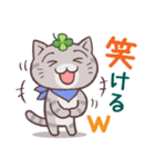 猫と四つ葉のクローバー 6(関西弁)(個別スタンプ:12)