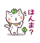猫と四つ葉のクローバー 6(関西弁)(個別スタンプ:16)