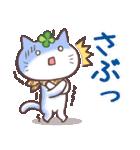 猫と四つ葉のクローバー 6(関西弁)(個別スタンプ:21)