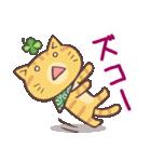 猫と四つ葉のクローバー 6(関西弁)(個別スタンプ:22)