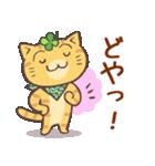 猫と四つ葉のクローバー 6(関西弁)(個別スタンプ:23)
