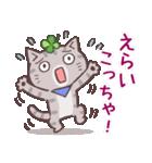 猫と四つ葉のクローバー 6(関西弁)(個別スタンプ:24)