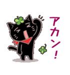 猫と四つ葉のクローバー 6(関西弁)(個別スタンプ:25)