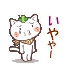 猫と四つ葉のクローバー 6(関西弁)(個別スタンプ:31)