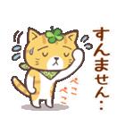 猫と四つ葉のクローバー 6(関西弁)(個別スタンプ:32)