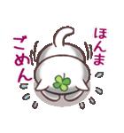 猫と四つ葉のクローバー 6(関西弁)(個別スタンプ:33)