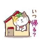 猫と四つ葉のクローバー 6(関西弁)(個別スタンプ:34)