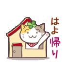 猫と四つ葉のクローバー 6(関西弁)(個別スタンプ:35)
