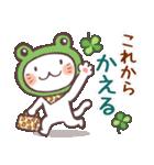 猫と四つ葉のクローバー 6(関西弁)(個別スタンプ:36)