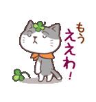 猫と四つ葉のクローバー 6(関西弁)(個別スタンプ:38)