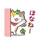 猫と四つ葉のクローバー 6(関西弁)(個別スタンプ:39)