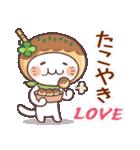 猫と四つ葉のクローバー 6(関西弁)(個別スタンプ:40)