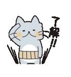 ニャーおっさん(個別スタンプ:01)