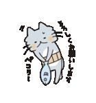 ニャーおっさん(個別スタンプ:03)
