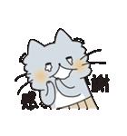 ニャーおっさん(個別スタンプ:04)