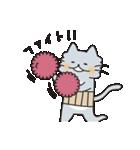 ニャーおっさん(個別スタンプ:05)