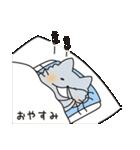 ニャーおっさん(個別スタンプ:08)