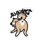 Japanese dog40(個別スタンプ:07)