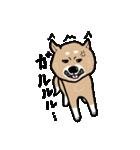 Japanese dog40(個別スタンプ:08)