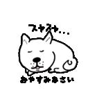 Japanese dog40(個別スタンプ:12)