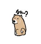 Japanese dog40(個別スタンプ:14)