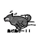 Japanese dog40(個別スタンプ:15)