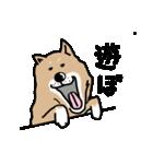 Japanese dog40(個別スタンプ:27)