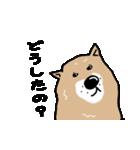 Japanese dog40(個別スタンプ:34)