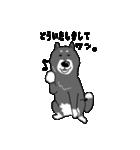 Japanese dog40(個別スタンプ:38)