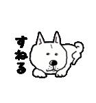 Japanese dog40(個別スタンプ:40)