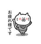 ゆるいニャコ(キャリアウーマン)(個別スタンプ:01)