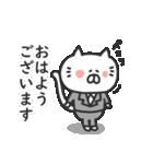 ゆるいニャコ(キャリアウーマン)(個別スタンプ:02)