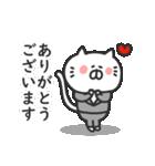 ゆるいニャコ(キャリアウーマン)(個別スタンプ:03)